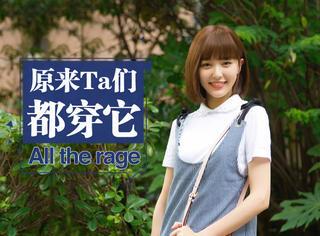 唐嫣清新邻家少女造型,这才是短发的正确打开方式啊!