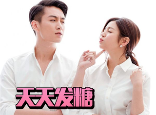 陈晓陈妍希玩游戏庆生,这俩人结婚后就没停过发糖!