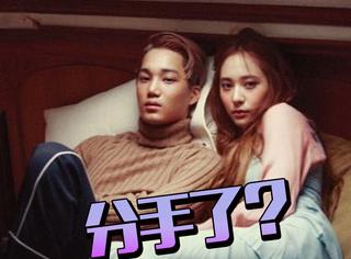 郑秀晶和EXO的KAI被证实已分手,原因依旧是聚少离多!