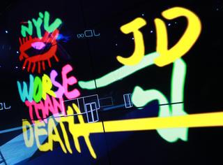 京东开启神秘时尚元素 JD (x)计划正式启动