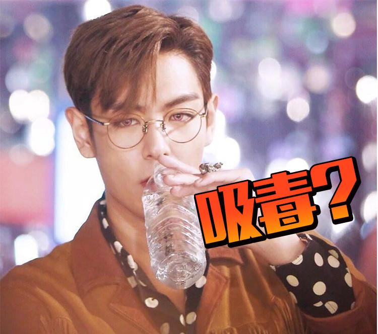 Bigbang成员TOP涉嫌吸毒被警方调查!