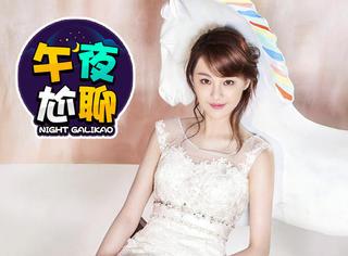 杨紫、郑爽、迪丽热巴……来分享你最爱的娱乐圈90后小姐姐吧!
