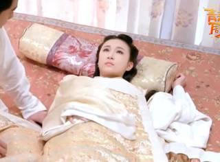 别的妃子为争宠费劲全力,她却像煎饺一样躺在床上!!