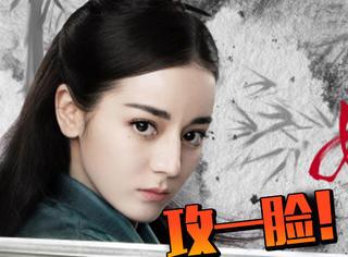 《丽姬传》再曝海报:迪丽热巴手持长剑,被她的公孙丽攻了一脸!
