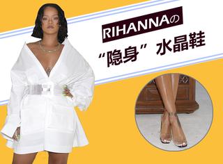 """Rihanna""""光着脚""""出街?聪明的人才能看到她穿了水晶鞋!"""