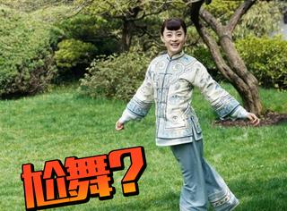 """孙俪拍戏带丫鬟健身,一言不合就""""尬舞""""?"""