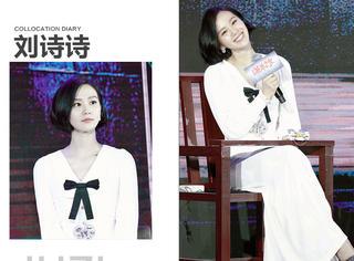 刘诗诗为新戏剪短发,白色裙装尽显优雅低调的迷人气质!
