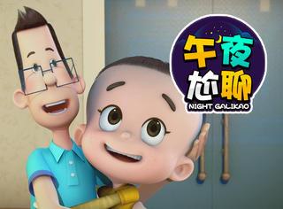 《飞天小女警》、《大头儿子》……你印象最深刻的童年动画片是?