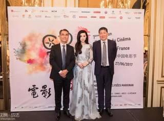 范冰冰于巴黎出席第七届法国中国电影节:对中国电影人身份自豪