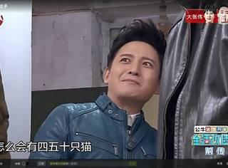 中国各种拧巴的家庭关系,全在这档堵心的装修节目里了