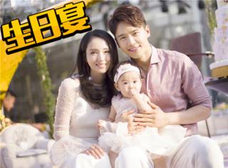 高云翔董璇给女儿过一周岁生日,娱乐圈模范夫妻都来庆祝啦!