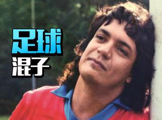 他是足球史上最大的演员,假装球王为了不上场故意和观众干架