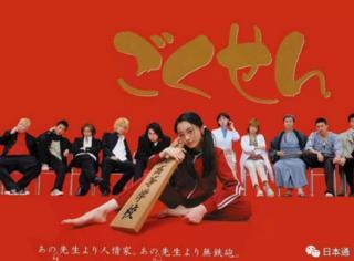 """樱花妹票选""""20部想再看一次的经典日剧"""",你看过几部?"""