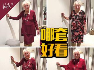 93岁奶奶成功引起网友注意,因为不知道婚礼穿哪套衣服好了