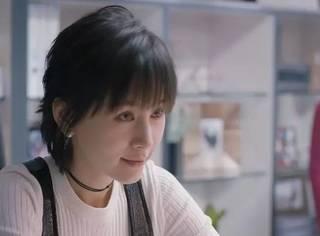 """""""防火防盗防曲筱绡""""是玩笑还是真理?"""