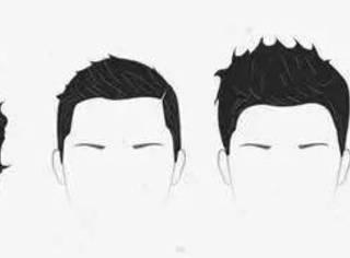 你的脸型究竟适合什么样的发型?