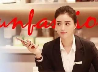 蔡少芬和张韶涵都拥有樊胜美般的家庭,她们怎么做的?