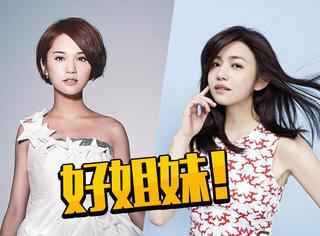 陈妍希晒与杨丞琳的合影,被P掉的人竟然是他...