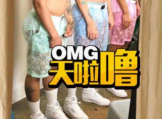 男人们该骚起来了,有人给你们设计了蕾丝短裤