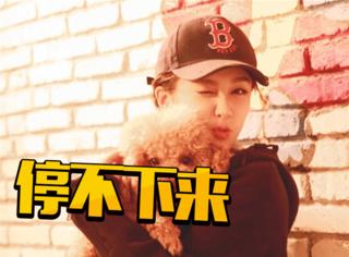 杨紫好像有毒,和她拍过照的男演员画风全部跑偏…