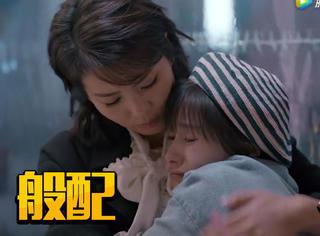 冰山总攻安迪X小淘气曲筱绡,失恋了不如重新组CP吧!