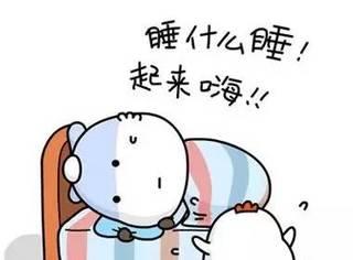 下雨天了怎么办我好想睡