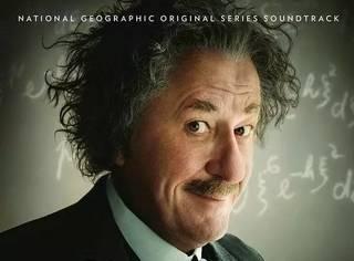 这部剧太大胆,上来就脱了爱因斯坦的裤子......