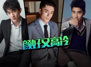 霍建华、赵又廷、林更新...史上最帅的10大禁欲男神你最喜欢谁?