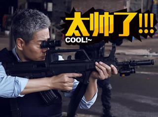 正能量电影再发力!《缉枪》白举纲携手连奕名联合打击枪支犯罪