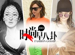 周公子登封太高级!赵小刀再为Dior撞衫团添新作!巴黎高定时装周日程曝光!
