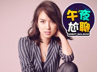 高晓松、李健、黄磊……娱乐圈中哪位明星过的是你向往的生活?