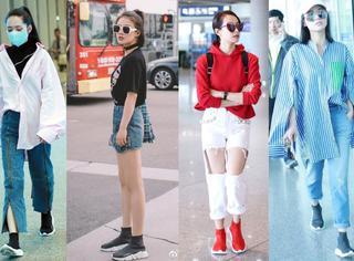 杨幂宋茜娜扎....大半个娱乐圈都在穿的袜鞋,开始越来越辣眼了!