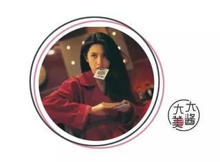 直男们封息影20年邱淑贞为top1女神?那一代港星到底美在哪里?