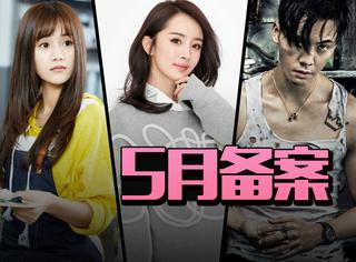 中国要拍《初恋那件小事》、《请回答1988》等10部剧,你想看吗