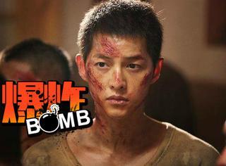《老手》导演携苏志燮、宋仲基打造《军舰岛》,成今年最大期待