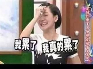别以为只有中国学生怕高考,原来法国人也不容易哈哈哈