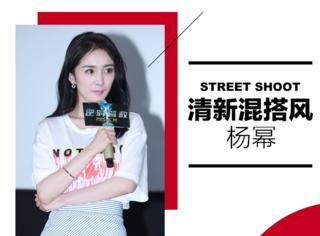 """杨幂新电影玩穿越变三重人格,一身清新少女装还""""撞衫""""刘雯!"""