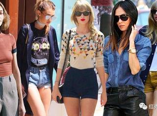 你和街拍女王之间,其实就差条时髦短裤…