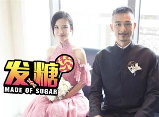 杨子姗吴中天台北大婚,新娘的粉色礼服太好看了!