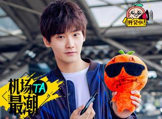 【开奖啦】邢昭林可不是高冷的月七,看他画的橘子玩偶就知道啦