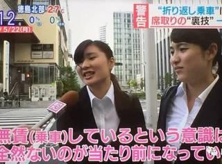 不看不知道!在日本不能这样坐电车