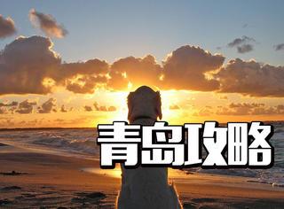 【毕业旅行】我想看海,但不是人山人海