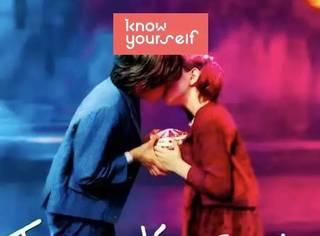 观影《两小无猜》:我爱你,可我不想输给你
