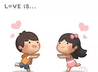 爱是什么?他用六年时间创作了这些可爱的插画来回答