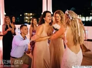 她在婚礼上为闺蜜安排了一场完美求婚!