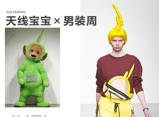 """鬼马设计师把""""天线宝宝""""搬上了时装周,这次有毁童年吗?"""