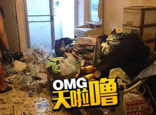 泰国女租客和垃圾生活了好几年,这回轮到房东哭了