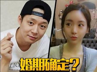 韩媒爆朴有天婚期确定9月10日,经纪公司出面否认