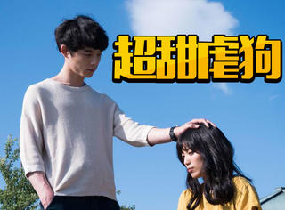 坂口健太郎&miwa联手撒狗粮,《与君相恋100次》超级甜!