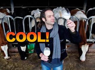 他是牛奶侍酒师,喝一口就能尝出原产地